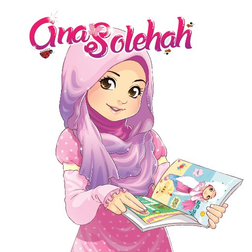 Ana muslim clipart 7 » Clipart Station.