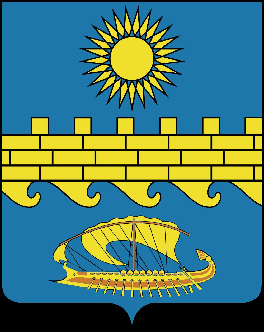 File:Coat of Arms of Anapa (Krasnodar krai).svg.