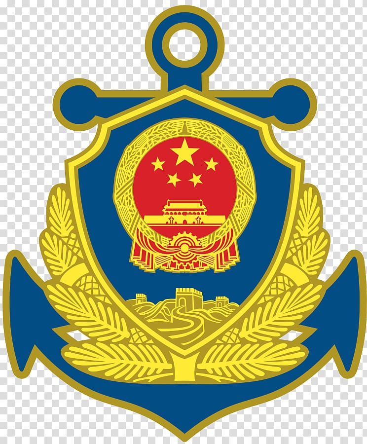 China Coast Guard Coast Guard Island United States Coast.