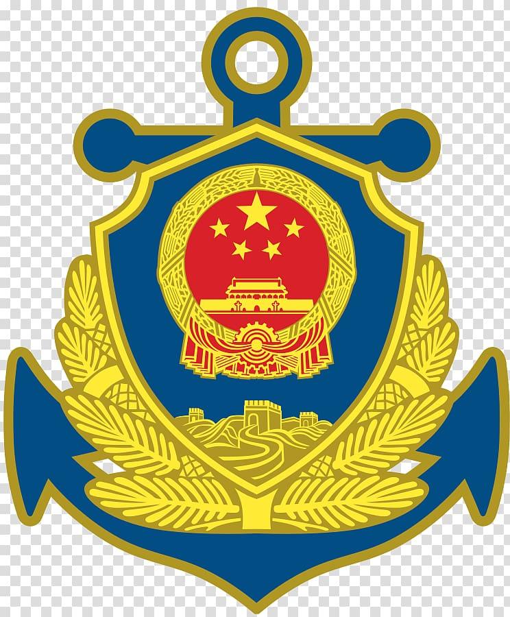 China Coast Guard Coast Guard Island United States Coast.