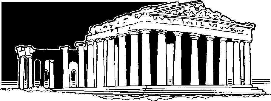Free Athens Cliparts, Download Free Clip Art, Free Clip Art.