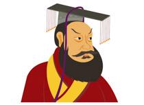Free Ancient China Clipart.