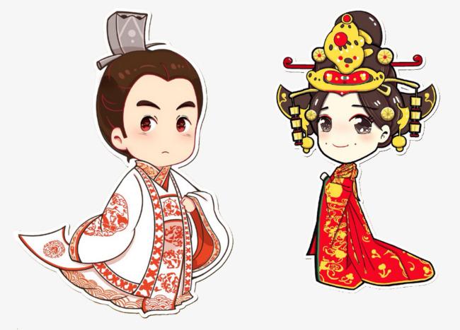 Chinese clipart costume chinese, Chinese costume chinese.