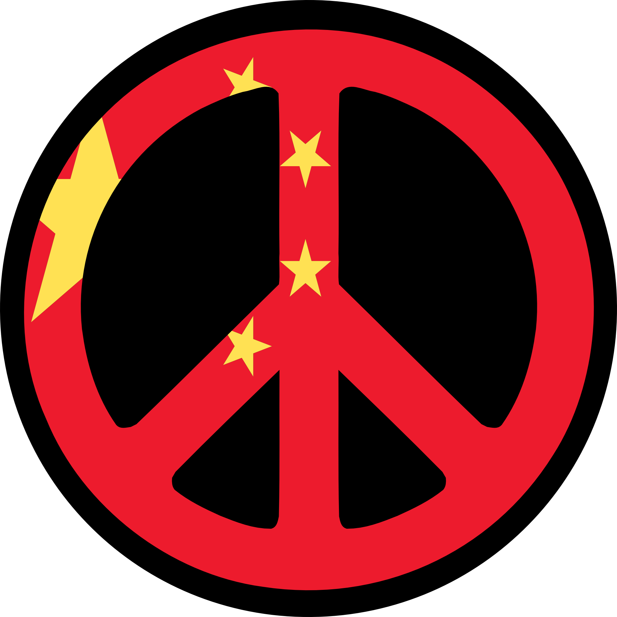 Chinese Peace Symbol Clipart.