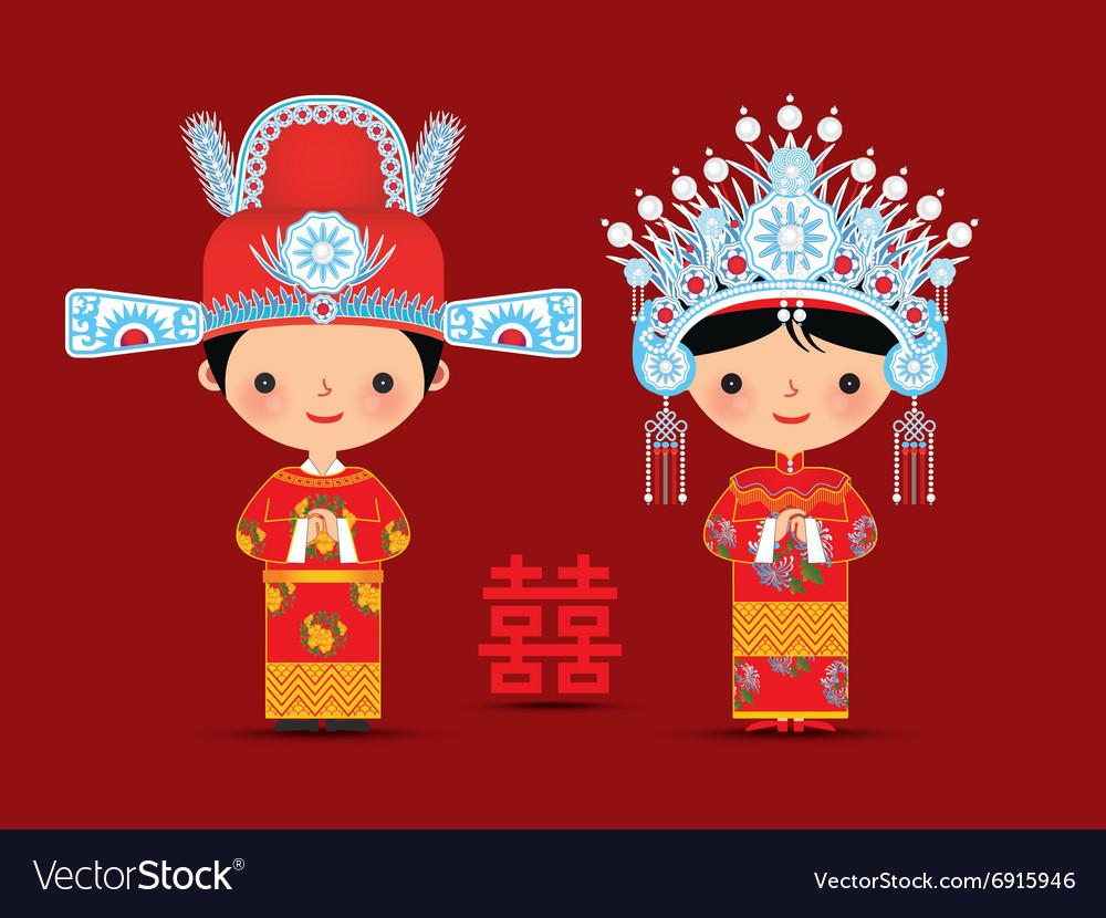 Chinese bride and groom cartoon wedding.