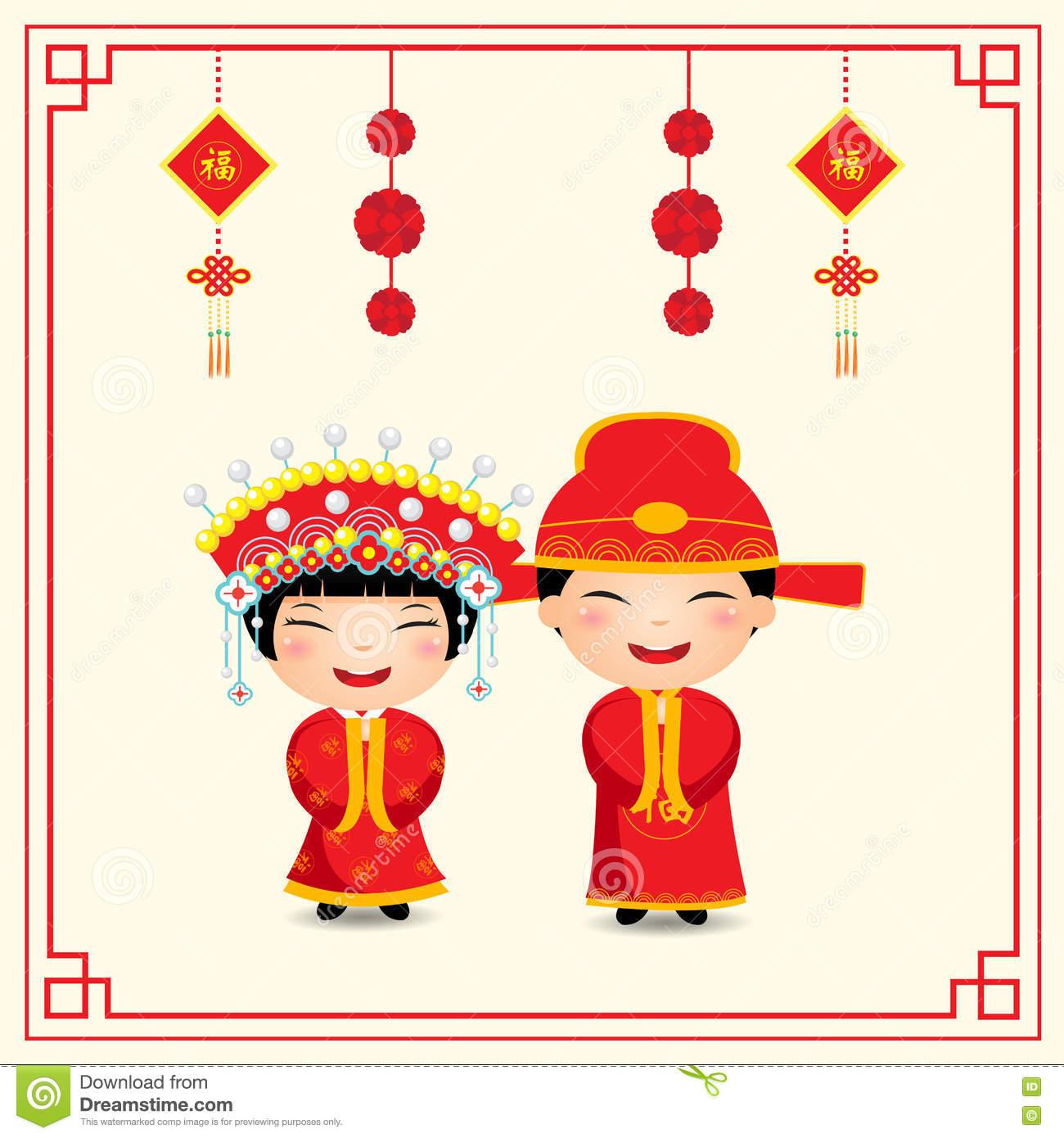 Cartoon Chinese Wedding Couple Stock Vector.