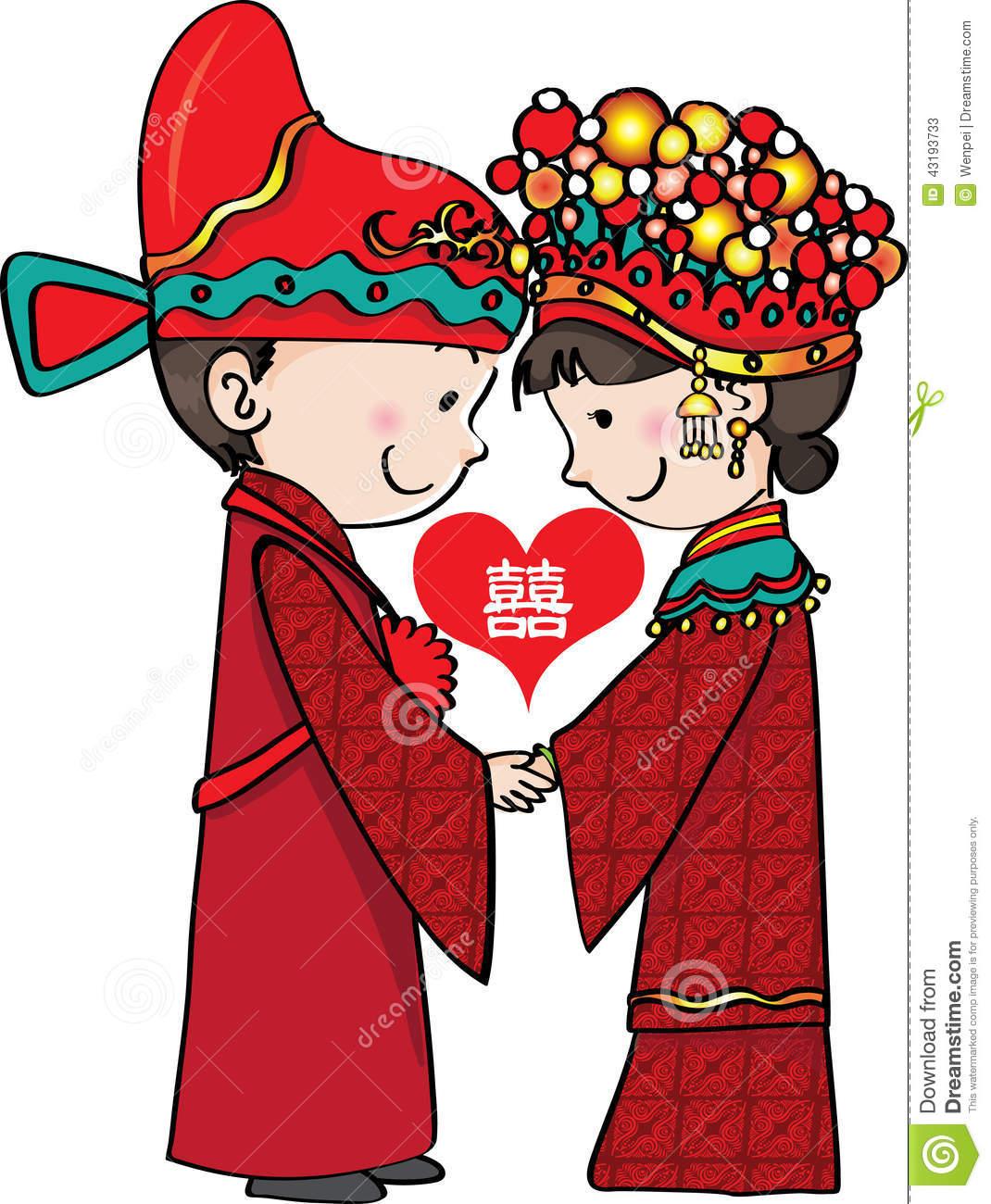 Chinese Traditional Wedding Stock Illustration.