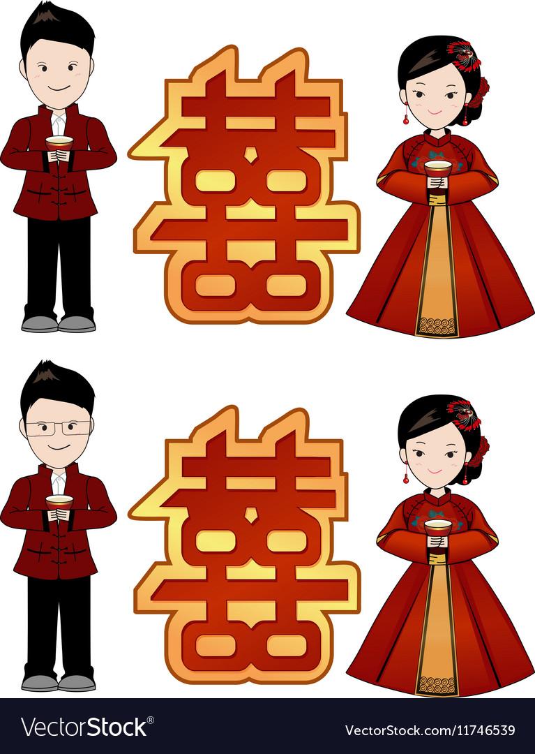 Chinese wedding cartoon tea ceremony.