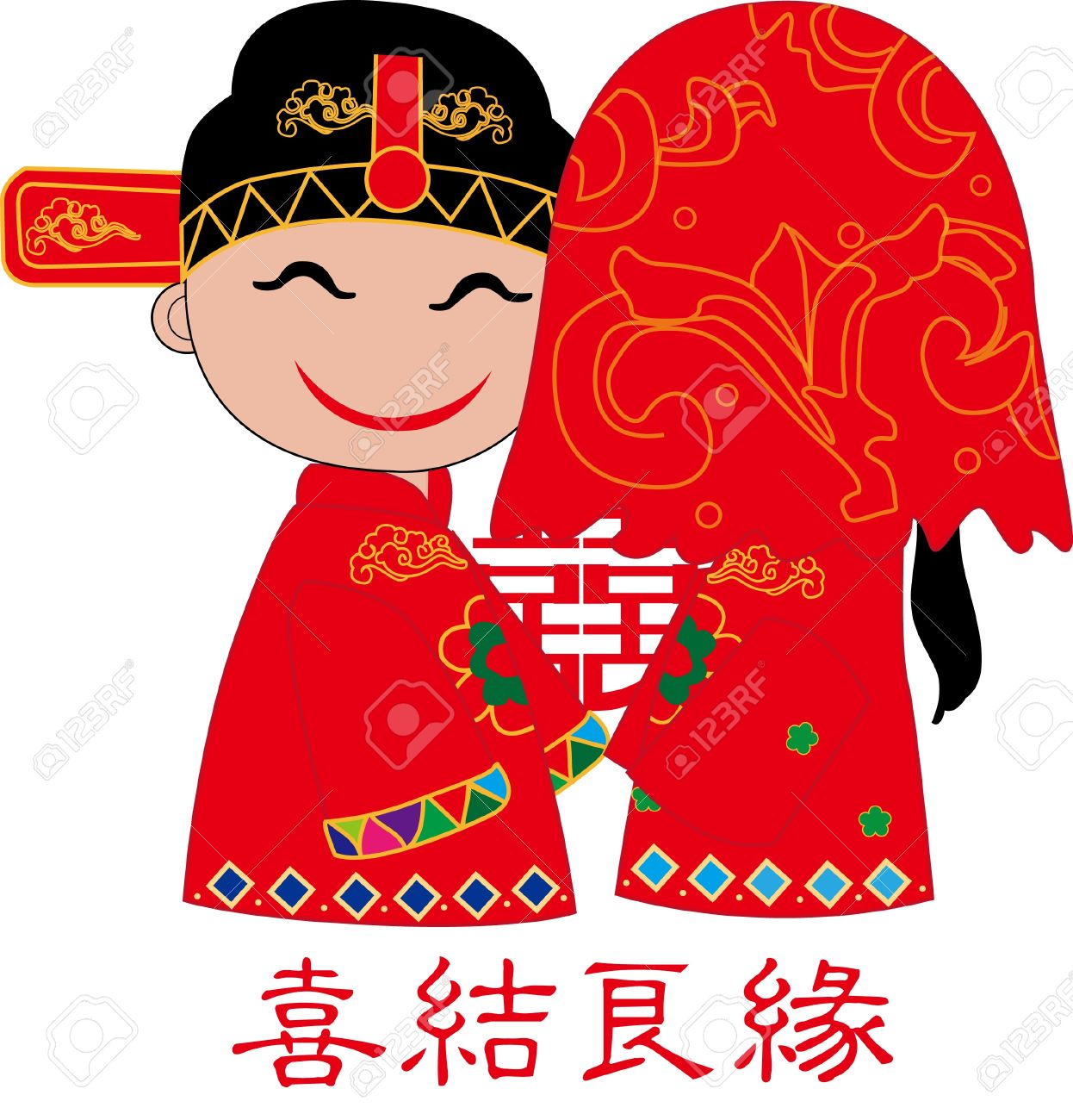 Chinese Couple Clipart.