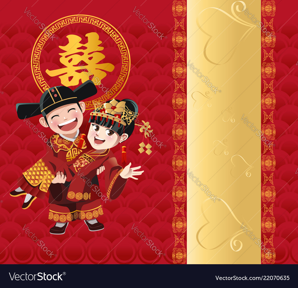 Traditional chinese couple wedding card design.