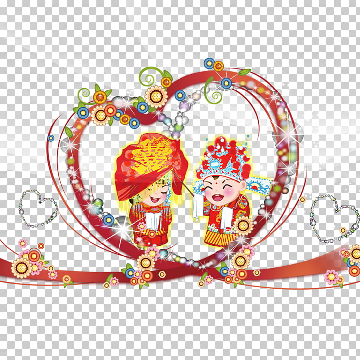 Ancient Chinese Wedding PNG clipart.