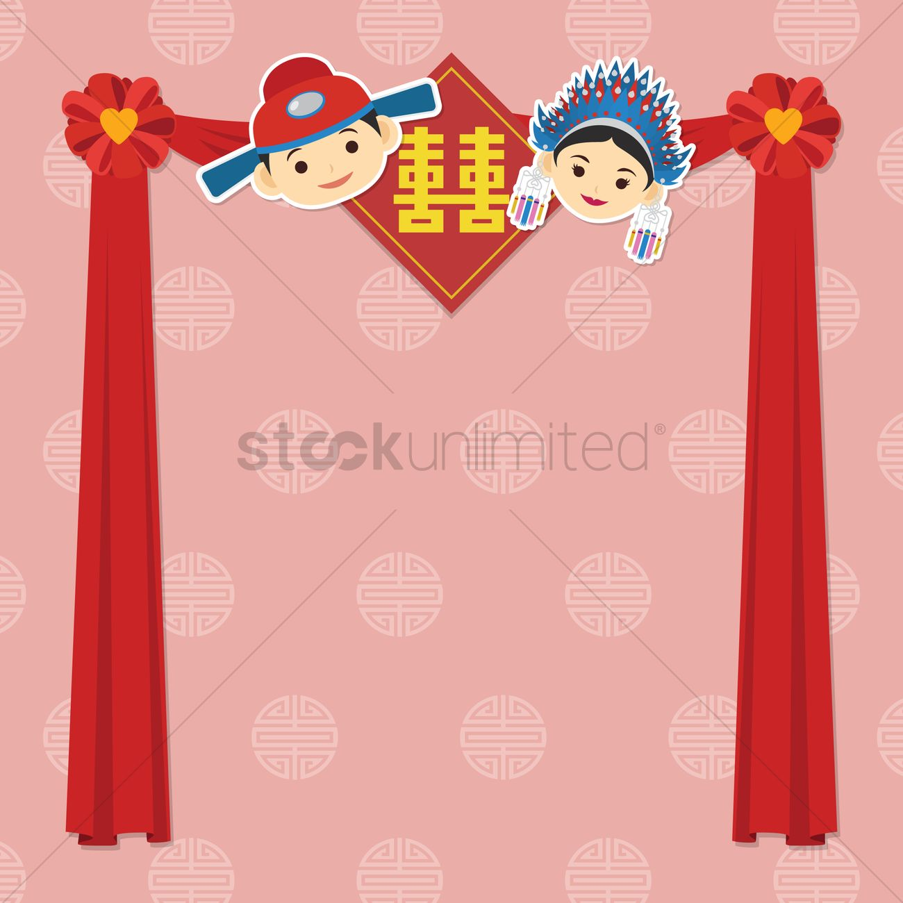 Chinese Wedding Clipart.