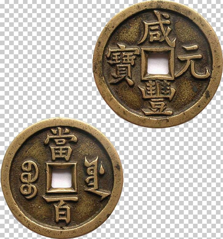 U53e4u9322u5e63 Ancient Chinese Coinage U091au0940u0928u0940.