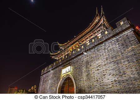 Stock Images of Ancient City Wall Gate Water Canal Wuxi Jiangsu.