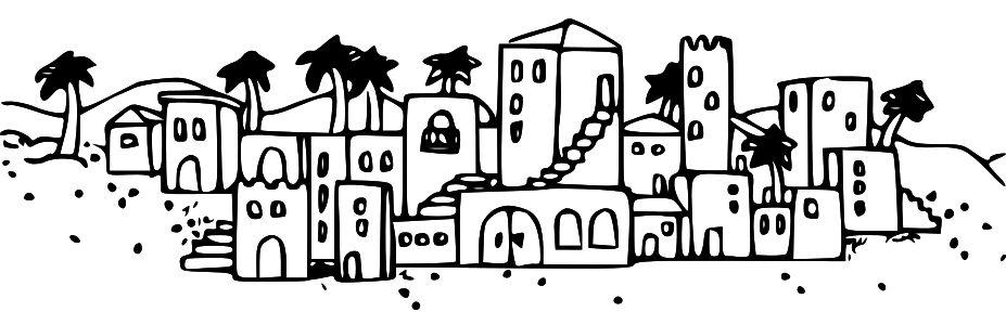 Jerusalem wall silhouette clipart.