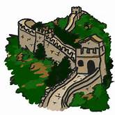 City Wall Clipart.
