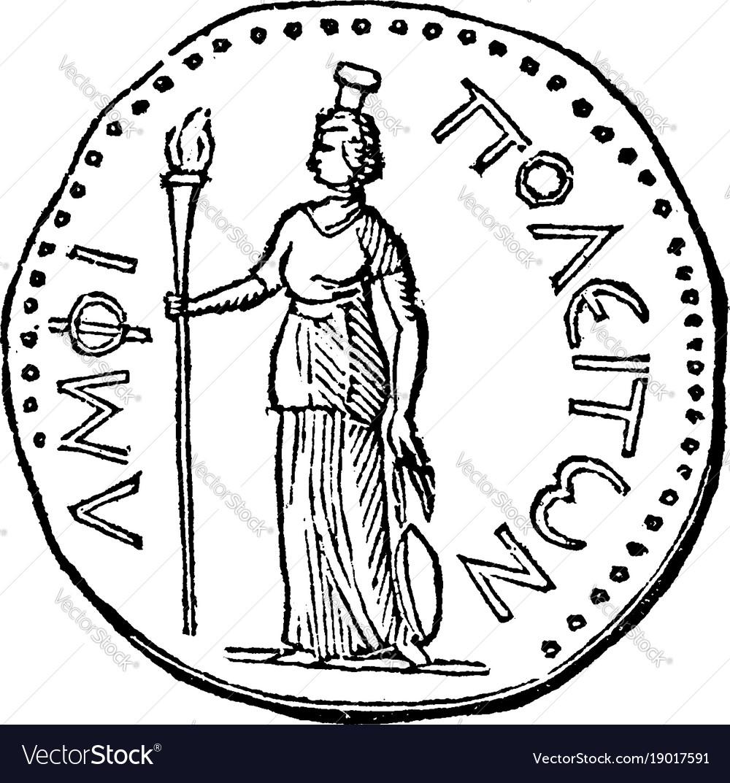 Roman coin vintage.