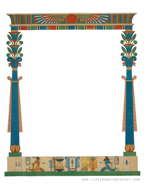 Free Printable Ancient Egyptian Clipart Frame for Page.