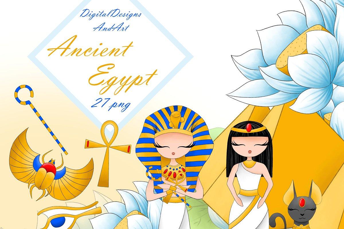 Ancient Egypt clipart ~ Illustrations ~ Creative Market.