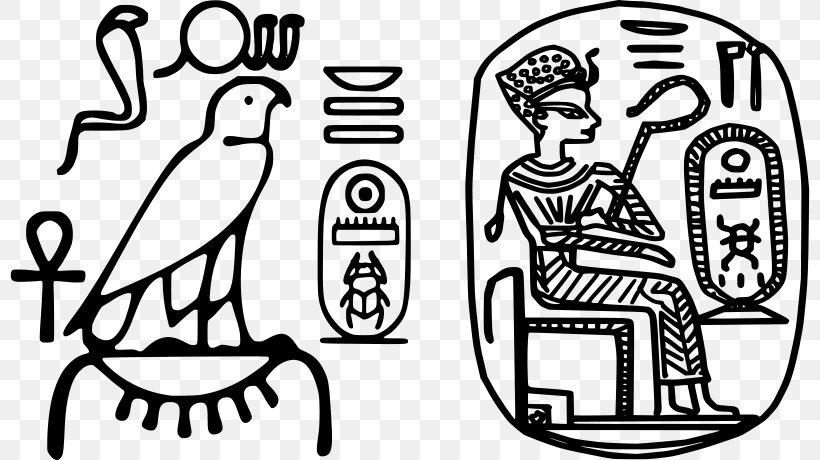Ancient Egypt Egyptian Hieroglyphs Clip Art, PNG, 800x460px.
