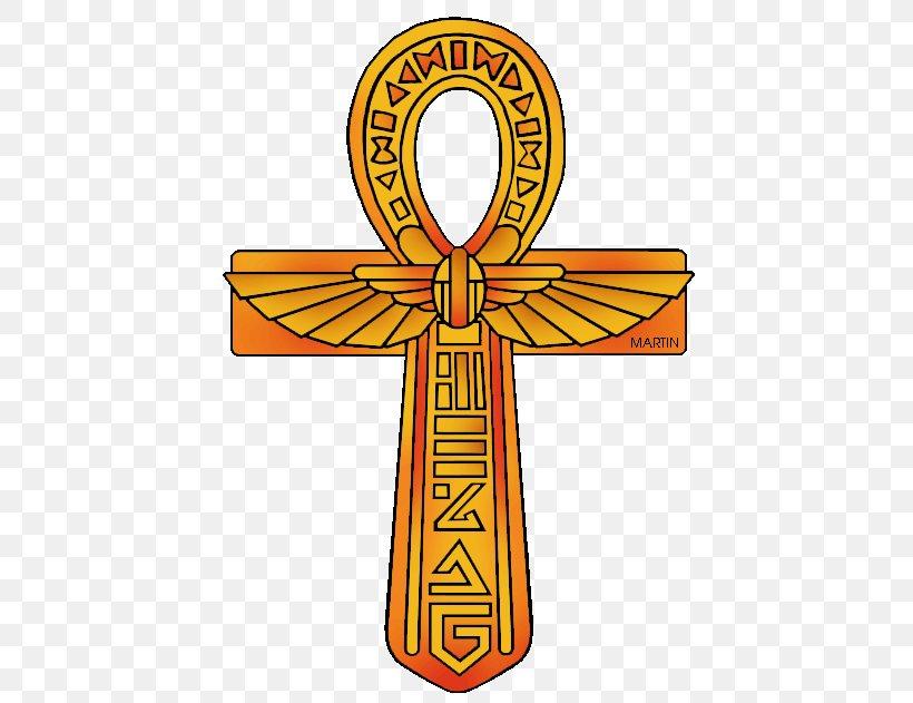 Ancient Egyptian Religion Ancient Egyptian Religion Clip Art.