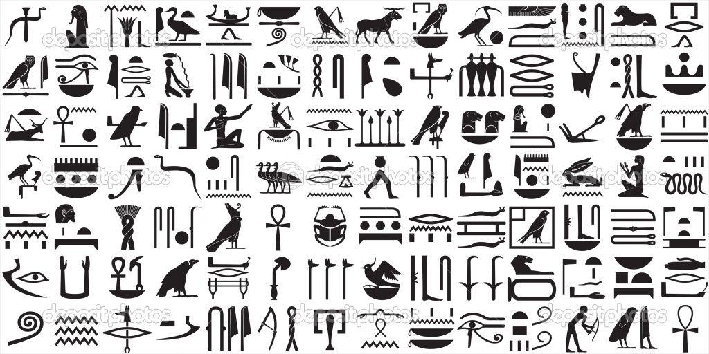 egyptian hieroglyphics symbols.