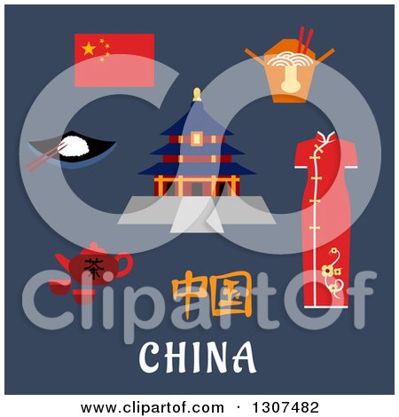 Clipart of a Sketched Chinese Flag.