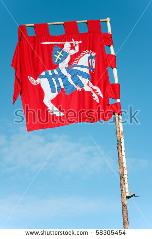 Medieval Flag Stock Images, Royalty.