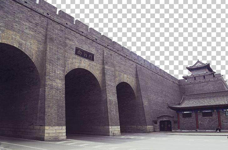 Fortifications Of Xian City Wall Of Nanjing Building.