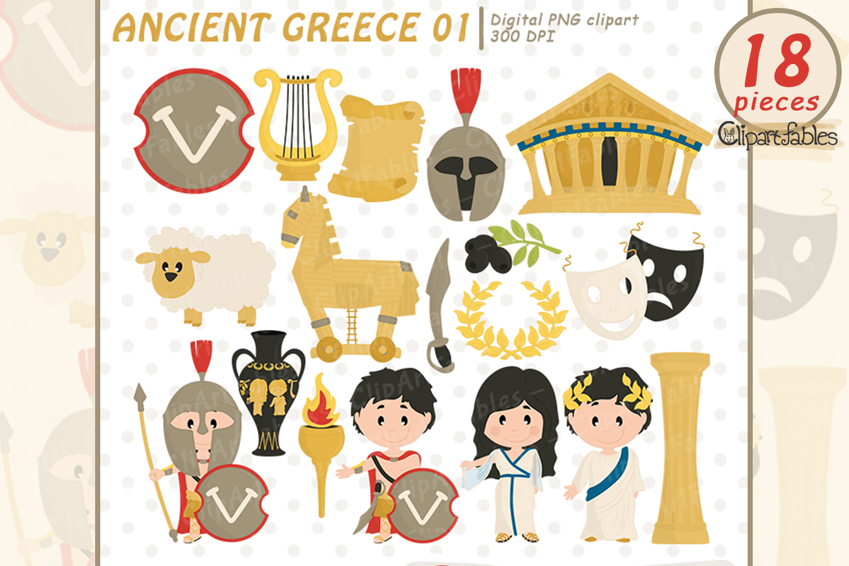 Ancient Greece clipart, Travel clip art, Sparta.