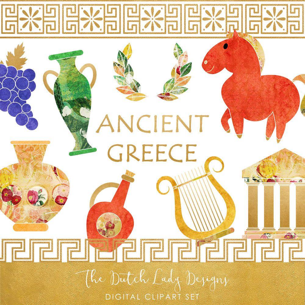 Greek Archeology Clipart Set.