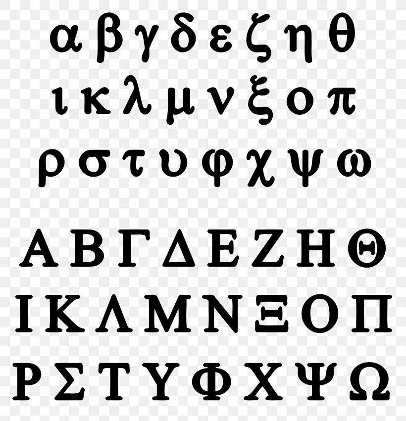 Greek Alphabet Letter Clip Art, PNG, 2311x2400px, Greek.