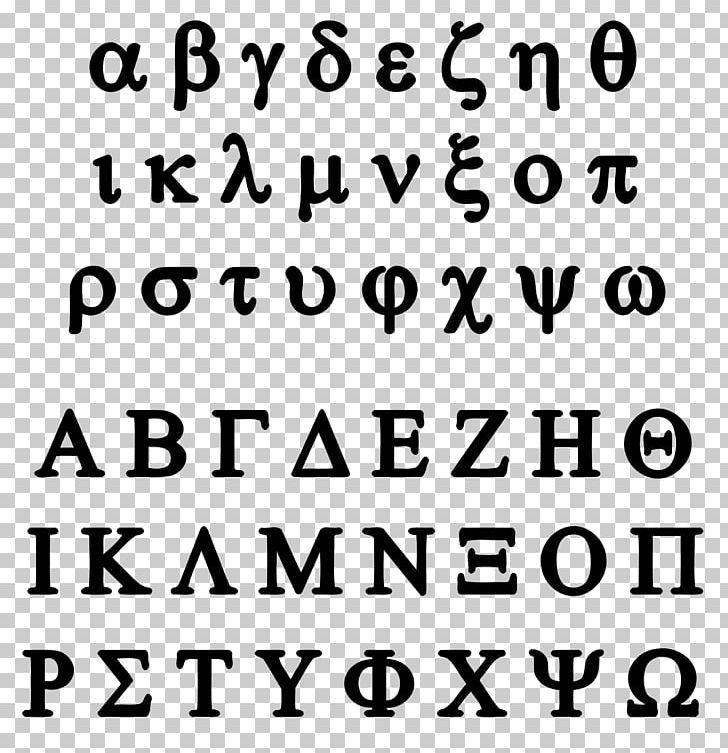 Greek Alphabet Letter PNG, Clipart, Alphabet, Ancient Greek.