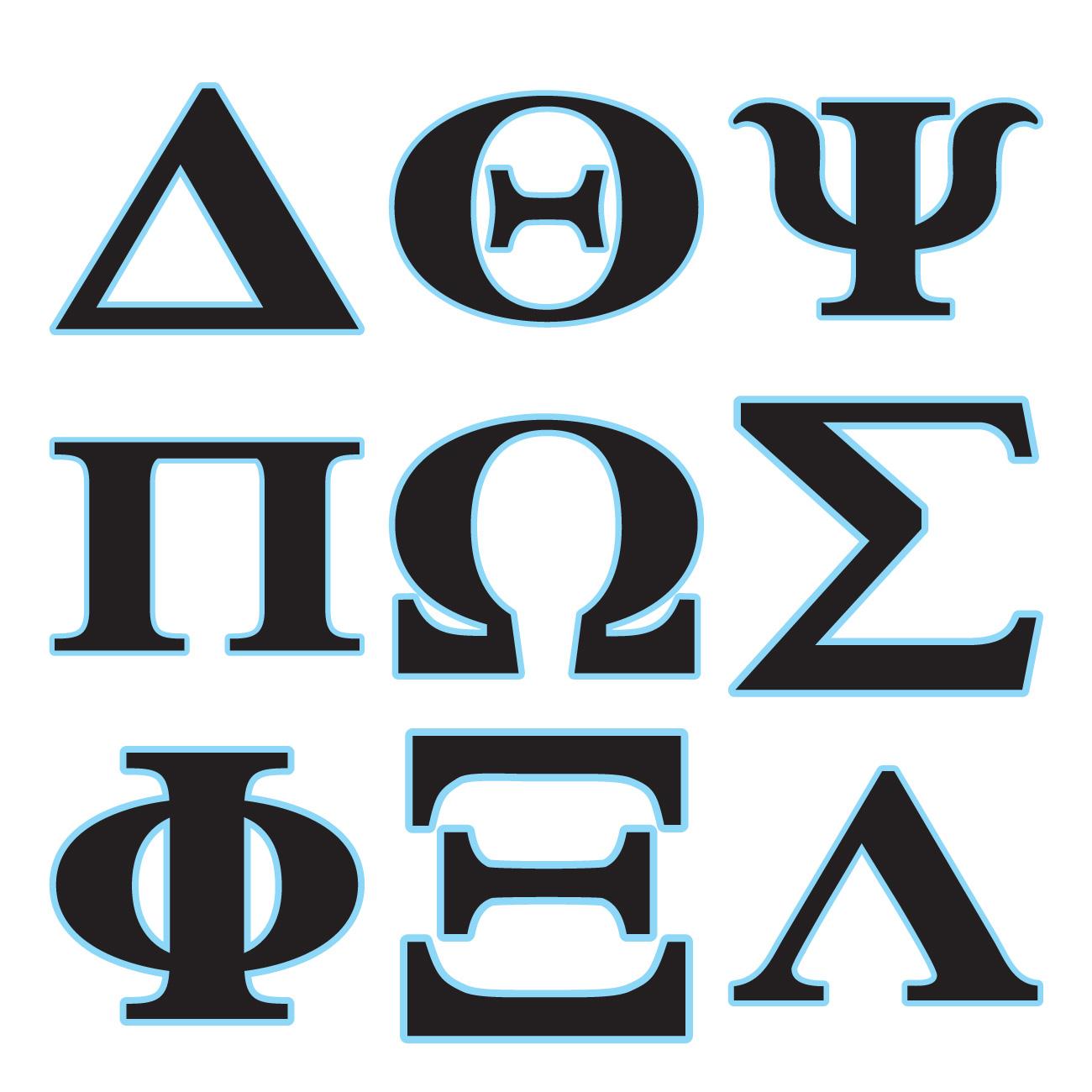 Greek Letter Clipart.