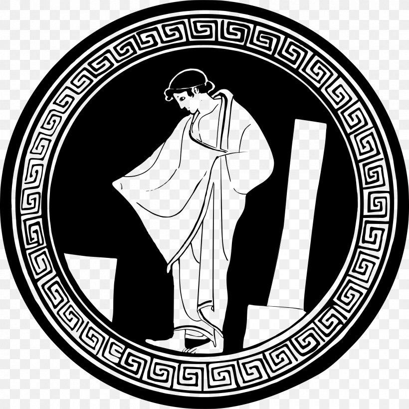 Ancient Greece Greek Alphabet Ancient Greek Clip Art, PNG.