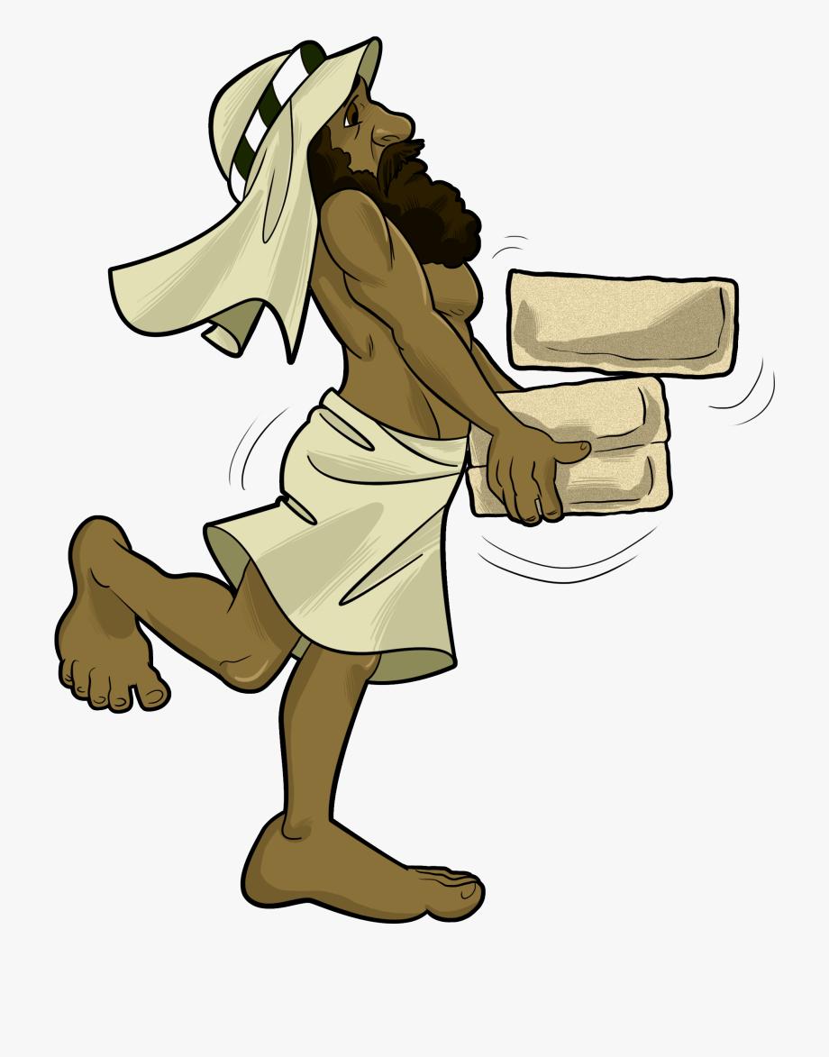 Hebrew Slave In Egypt.