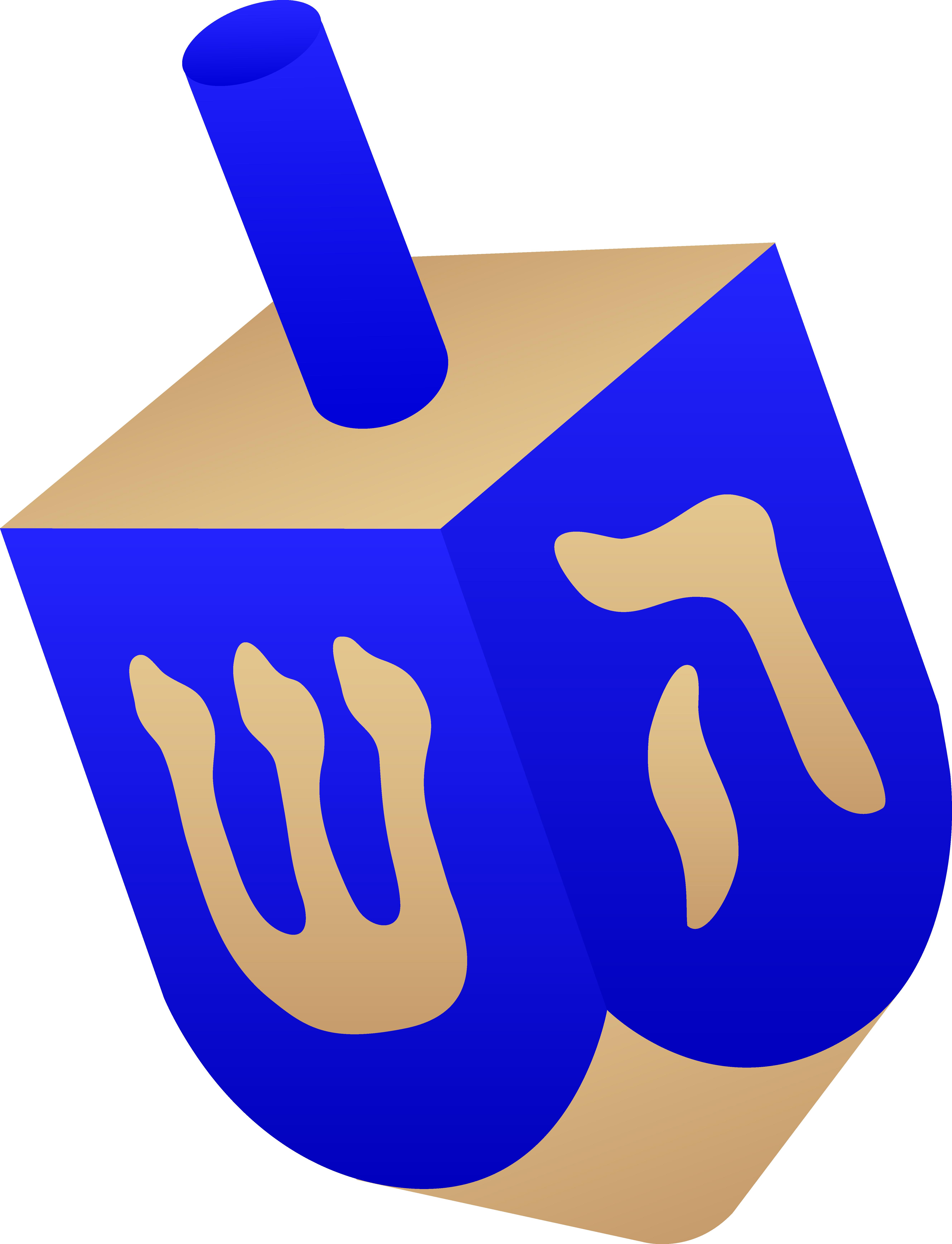 Free Jewish Symbols Pictures, Download Free Clip Art, Free.