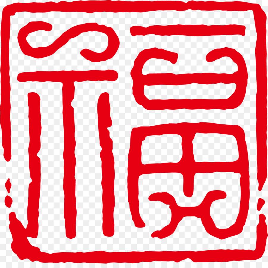 Fu Writing system.