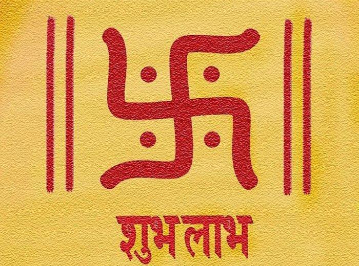 11 Ancient Sacred Indian Symbols Explained.
