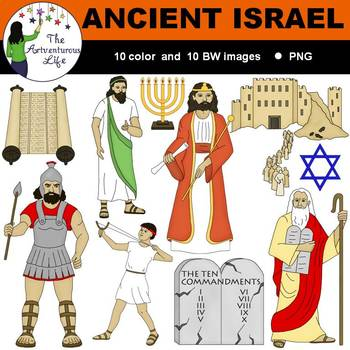 Ancient Israel Clip Art.