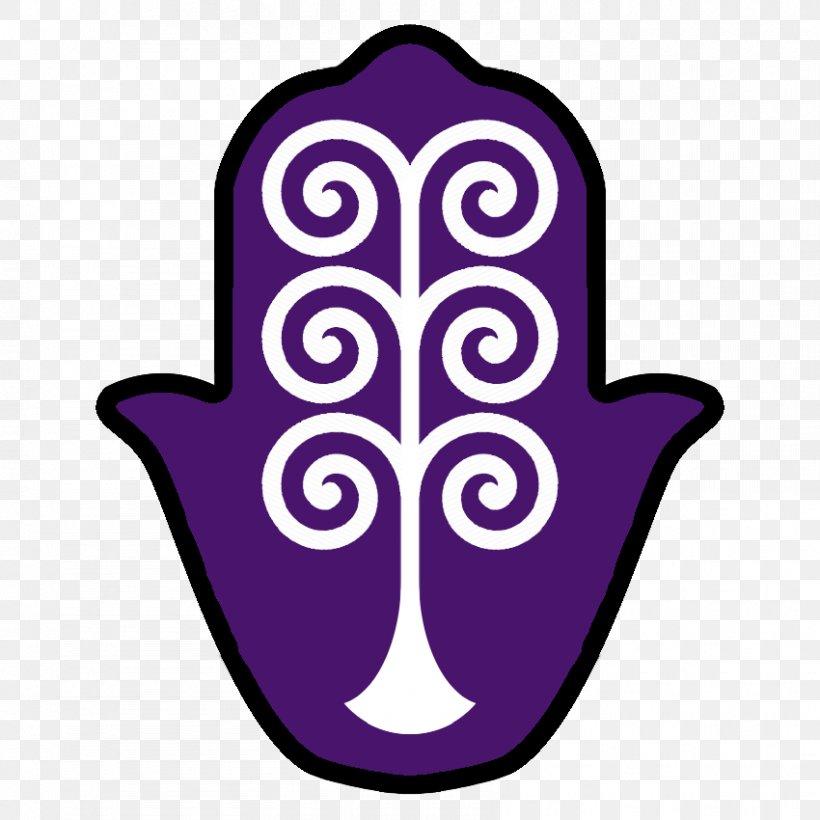 Jewish Symbolism Judaism Religion Clip Art, PNG, 850x850px.