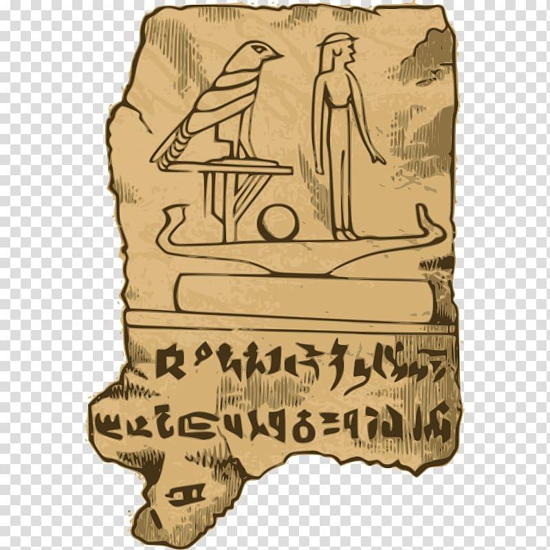 Ancient Egypt Papyrus Egyptian hieroglyphs , ancient.
