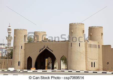 Stock Photo of Ancient city gate in Al Ain, Emirate of Abu Dhabi.