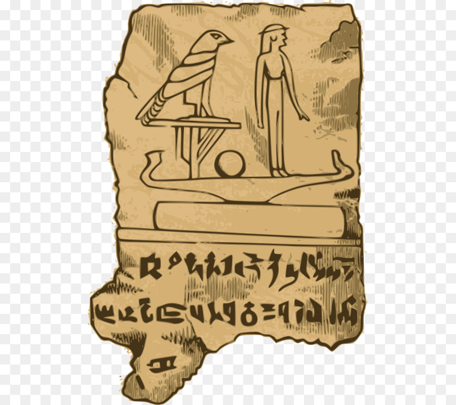 Egyptian clipart ancient tablet, Egyptian ancient tablet.