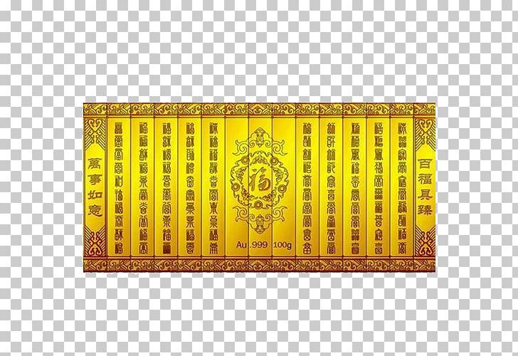 Gratis Euclidean , Ancient Tablet PNG clipart.