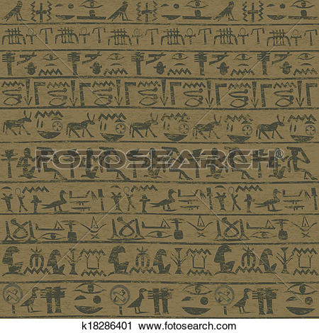 Clipart of Ancient wall with Egyptian hieroglyphs grunge.