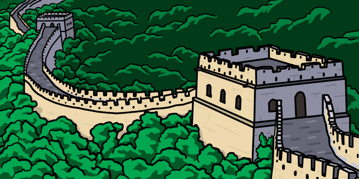 Great wall of china clipart #17