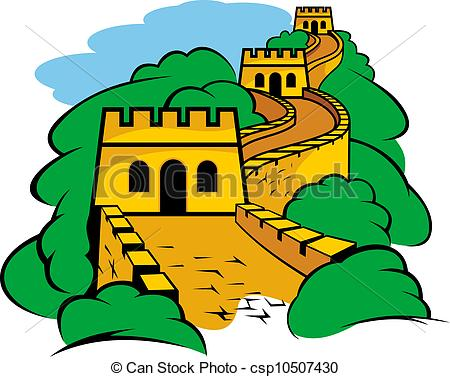 Great wall of china clipart #19