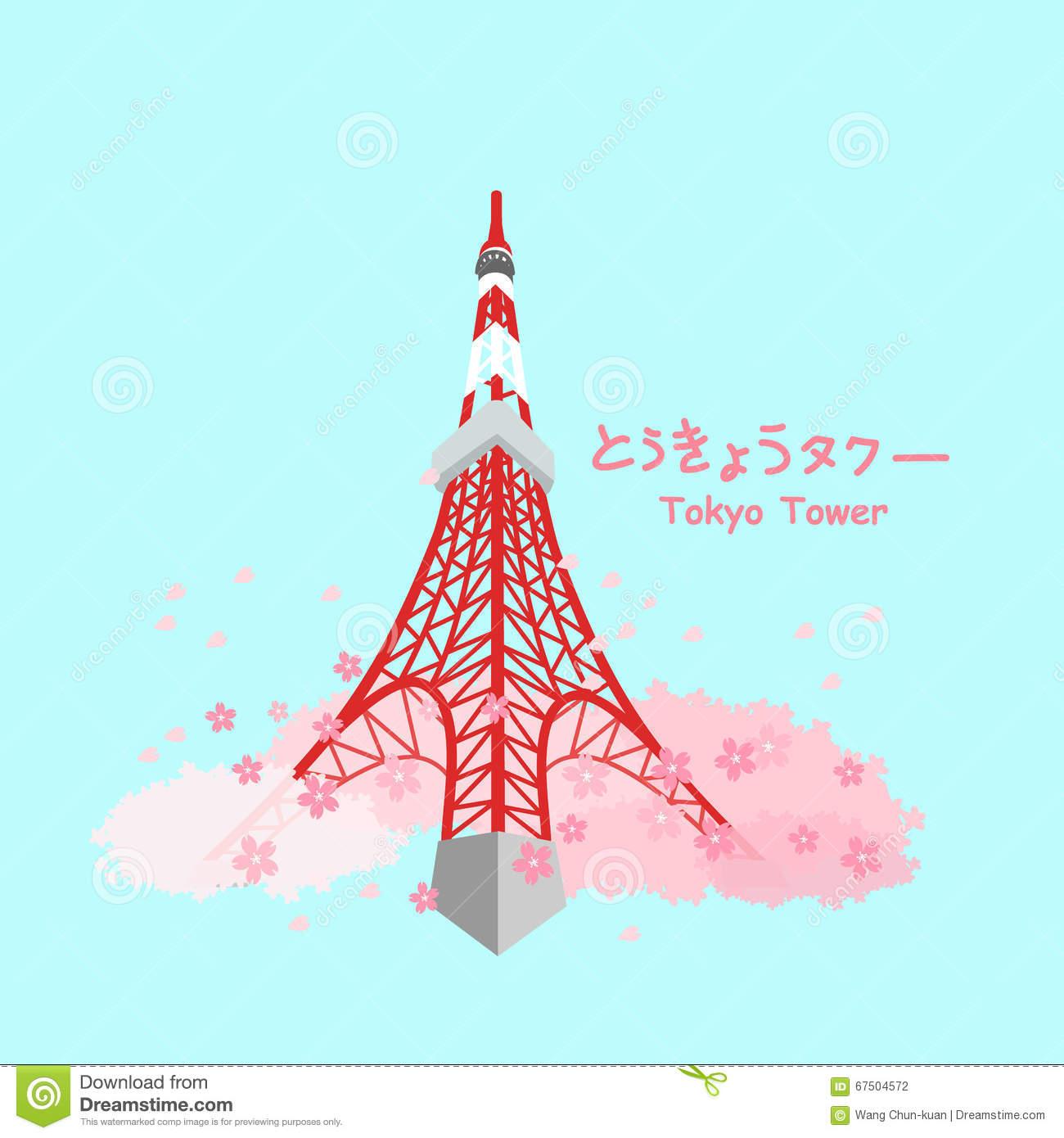 Japan Tokyo Tower Stock Vector.