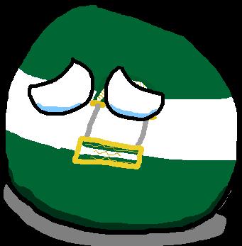 Andalusiaball.